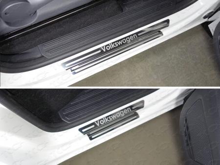 Volkswagen Amarok 2016-Накладки на пороги (лист зеркальный надпись Volkswagen)